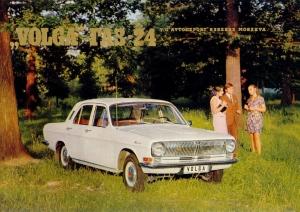 Volga 24