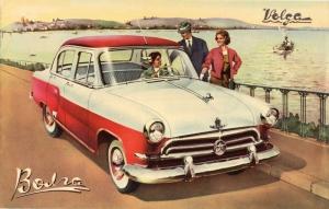 Volga M21