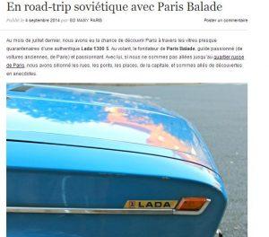 Paris Balade So many Paris